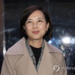 """문재인 대통령, 유은혜 교육부장관 임명…야당 """"반의회주의적 폭거"""""""