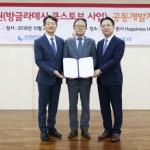 김신 SK증권 사장, 중부발전과 해외 탄소배출권 계약