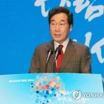 """이낙연 총리 """"남북, 평화와 번영 이루길…포용국가로 정진"""""""