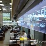 한국 가계부채 증가속도, 중국∙홍콩 이어 3위