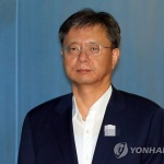 검찰, '사법농단 의혹' 우병우 구치소 압수수색