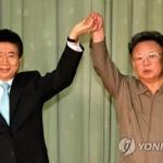 10·4선언 11주년 남북 공동행사…우리측 대표단 방북길 올라