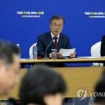 """""""2022년까지 일자리 10만여개 창출""""…정부, 신산업 투자 확대키로"""