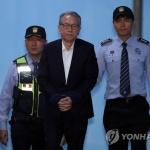 '화이트리스트' 김기춘 징역 1년6개월…조윤선은 집행유예