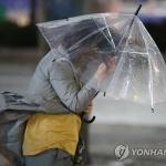 [내일날씨] 태풍 '콩레이' 여파로 전국에 강한 비바람