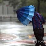 [오늘날씨] 태풍 '콩레이' 여파 전국 흐리고 비