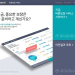 교보라이프플래닛, 보험 보장분석 '바른보장 서비스' PC버전 출시