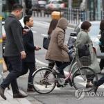 [오늘날씨] 이슬이 서리로 변하는 '한로'…바람 불어 쌀쌀
