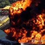 '고양 저유소 화재' 실화 혐의 스리랑카인 긴급 체포