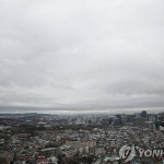 [오늘날씨] 흐리고 쌀쌀한 날씨…일부 지역 밤부터 비