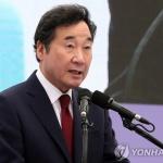 """이낙연 """"겨레말 큰사전 북한과 공동편찬 추진"""""""