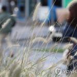 [오늘날씨] 전국 맑은 가운데 쌀쌀...낮 최고 18~21도