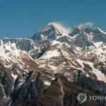 김창호 포함 한국인 5명, 히말라야 등반중 사망