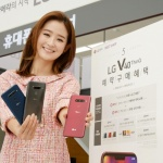 LG V40 출고가 109만9400원 확정…17일 예판·24일 출시