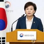 김현미 국토부 장관 중동행…건설사 해외 수주 숨통 트이나