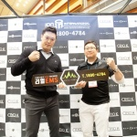 '승승장구' MAX FC 명현만, 입식 복귀 맞춰 국산 복근완성기 리얼EMS 후원협약