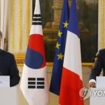 """文 대통령, 대북 제재 완화 당부 """"비핵화 불가역시 역할해달라"""""""