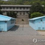 남·북·유엔사 3자 협의체 첫 회의 개최, JSA 비무장화 등 논의