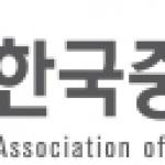 중견련, '생계형 적합업종 특별법 시행령 제정안에 대한 중견기업계 의견' 제출