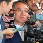 '사법행정권 남용' 의혹 임종헌, 15시간 조사 마치고 귀가