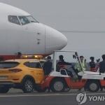 제주항공 여객기, 제주공항서 타이어 파손