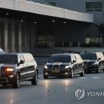 '히말라야 원정대' 가족들 품에…서울시립대에 합동분향소 마련
