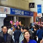 """""""신 성장동력으로 우뚝""""…제1회 프랜차이즈 산업 주간 막 오른다"""
