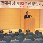 """이철영 현대해상 부회장 """"4차 산업시대 보험업계 변화 주도할 것"""""""