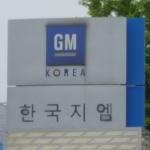 한국GM, 법인분리 주총 예정대로 19일 개최