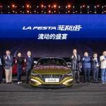현대차, 중국 전용 스포티 세단 '라페스타' 출시