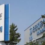 한국GM, 주주총회 개최…연구개발 법인분리 의결