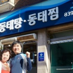 IBK기업은행, 'IBK희망디자인' 재능기부 전달