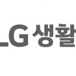 LG생활건강, 3분기 영업이익 2775억…전년비 30.6%↑