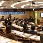 정영채 NH투자증권 사장, '100세시대 인생대학' 참석