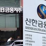 [주간금융동향] 금융지주사 '고공행진'…KB·신한금융, '3조 클럽' 눈앞