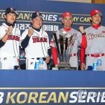 한국시리즈 SK-두산 1차전 2만5000석 매진