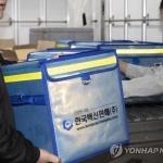 """[주간산업동향] """"돈 내고 비소 맞혔다"""" 일본산 BCG백신 논란에 분통"""