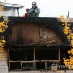 국토부, 종로 고시원 화재 피해자에 긴급 임대주택 지원