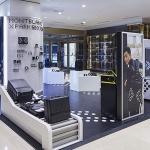 몽블랑, PSJ 컬렉션 출시 기념 팝업스토어 오픈