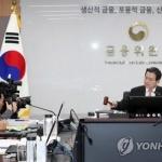 삼성바이오 분식회계 의혹...오늘 증선위서 결정