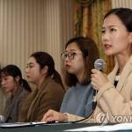 """여자컬링 팀킴, 지도자 부당대우 추가 폭로 """"진실 밝혀져야"""""""