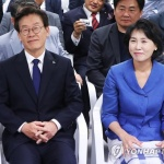 이재명, 혜경궁 김씨 수사 결과에 '지록위마' 언급…무슨 의미?