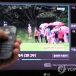 '출범 10년' IPTV 업계 바람...KT 독주체제 깨질까