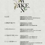 뉴이스트 W 컴백 트랙리스트 공개…멤버 백호 '대활약'