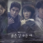 김선아X이이경 드라마 '붉은 달 푸른 해' 스릴러 '정점' 찍는다