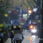 [내일 날씨] 전국 대체로 흐림…중부지방 '비' 또는 '눈'