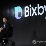삼성, AI 벤처 기업 투자 담금질...500억 규모 펀드 조성
