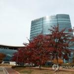 남북 오늘 통신실무회담…판문점 회선 광케이블 교체 논의