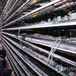 KT 아현지사 화재로 통신구 79m 소실…내일 2차 합동감식 진행
