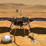 NASA 화성탐사선 '인사이트호', 206일 만에 무사착륙